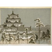 Junichiro Sekino: Miya - Art Gallery of Greater Victoria