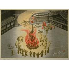 Junichiro Sekino: New Year (Japan) - Art Gallery of Greater Victoria