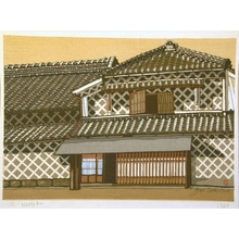 Junichiro Sekino: Numazu - Art Gallery of Greater Victoria