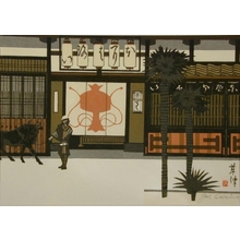 Junichiro Sekino: Kusatsu (Tokaido Series) - Art Gallery of Greater Victoria