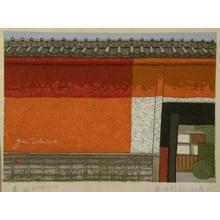 Junichiro Sekino: Kameyama - Art Gallery of Greater Victoria