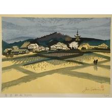 Junichiro Sekino: Rice Field near Nara - Art Gallery of Greater Victoria