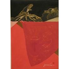 Junichiro Sekino: Queen's Coffin - Art Gallery of Greater Victoria