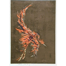 Tadashi Nakayama: Incarnation (Raku) - Art Gallery of Greater Victoria
