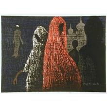 Kiyoshi Saito: Indian (C) - Art Gallery of Greater Victoria