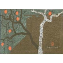 Kiyoshi Saito: Autumn in Saga, Kyoto - Art Gallery of Greater Victoria