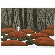 Kiyoshi Saito: Garden, Autumn, Aizu - Art Gallery of Greater Victoria