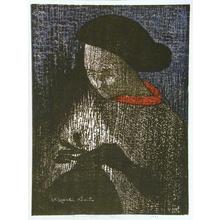 Kiyoshi Saito: Knitting - Art Gallery of Greater Victoria