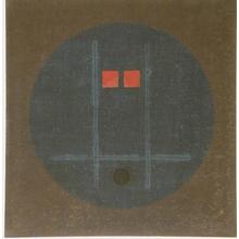 Yoshida Masaji: Kukan No. 52 - Art Gallery of Greater Victoria