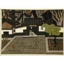 Kiyoshi Saito: House in Kyoto (B) - Art Gallery of Greater Victoria