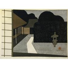 Kiyoshi Saito: Katsura, Kyoto (B) - Art Gallery of Greater Victoria