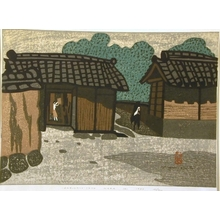 Kiyoshi Saito: Ikarugano Sato (A) (Nara) - Art Gallery of Greater Victoria