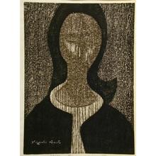 Kiyoshi Saito: Naoko - Art Gallery of Greater Victoria