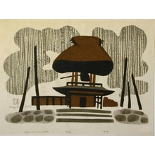 Kiyoshi Saito: Bell Tower - Art Gallery of Greater Victoria