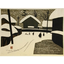 Kiyoshi Saito: Winter in Aizu (4) - Art Gallery of Greater Victoria