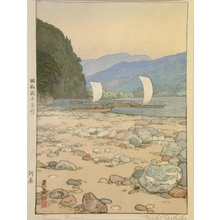 Yoshida Toshi: Tenryo River - Art Gallery of Greater Victoria