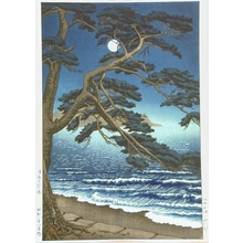 Toko: Moon Over Tide at Enoshima - Art Gallery of Greater Victoria