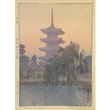 吉田遠志: Pagoda in Kyoto - Art Gallery of Greater Victoria
