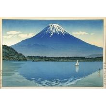 風光礼讃: Mount Fuji - Art Gallery of Greater Victoria