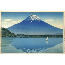 Tsuchiya Koitsu: Mount Fuji - Art Gallery of Greater Victoria