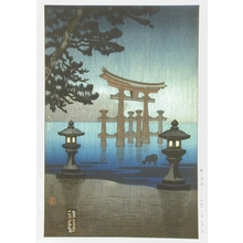 Tsuchiya Koitsu: Miyajima in the Rain - Art Gallery of Greater Victoria