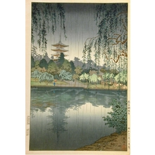 Tsuchiya Koitsu: Nara Kofuku Temple - Art Gallery of Greater Victoria