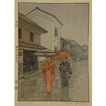 Yoshida Toshi: Umbrella - Art Gallery of Greater Victoria
