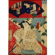 豊原国周: Kabuki Actors - Art Gallery of Greater Victoria