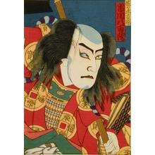 Kunikane Hosai: Actor Yaozo Ichikawa as Sasaki - Art Gallery of Greater Victoria