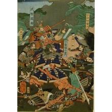 月岡芳年: Denzaemon Chiba with severed head - Art Gallery of Greater Victoria