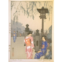Yoshida Toshi: Benkei Bridge - Art Gallery of Greater Victoria