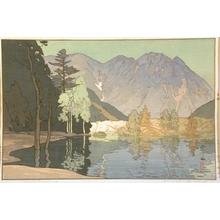 Yoshida Hiroshi: Hodakadake - Art Gallery of Greater Victoria