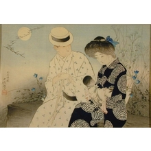 Hasegawa Konobu: Autumn Moon - Art Gallery of Greater Victoria