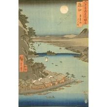 歌川広重: A Moonlight Night Scene at the Ishiyama Temple on the Shore of Lake Biwa - Art Gallery of Greater Victoria