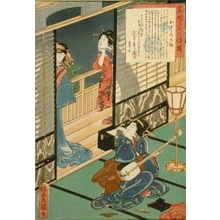 Utagawa Kunisada: One of Thirty-Six Famous Beauties - Art Gallery of Greater Victoria
