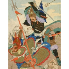 Shuntei: Samurai Battling a Mongol Invader - Art Gallery of Greater Victoria