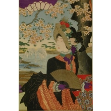 Toyohara Chikanobu: Empress Shoken in Western Dress and Bonnet - Art Gallery of Greater Victoria