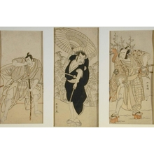 勝川春章: Actor in Unidentified Role of Samurai - Art Gallery of Greater Victoria