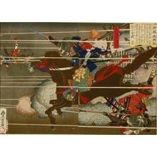 Utagawa Toyonobu: Minonokami Baba charging into battle - Art Gallery of Greater Victoria