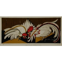 Junichiro Sekino: A Fowl Couple Bathing in Sand - Art Gallery of Greater Victoria