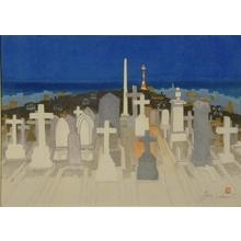 Junichiro Sekino: Kanagawa - Art Gallery of Greater Victoria