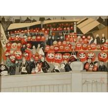 Junichiro Sekino: Odawara - Art Gallery of Greater Victoria