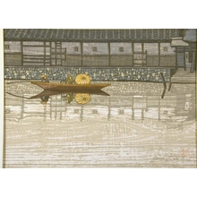 Junichiro Sekino: Mitsuke - Art Gallery of Greater Victoria