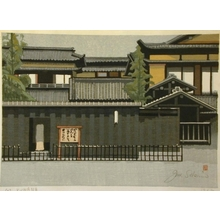 Junichiro Sekino: Kuwana - Art Gallery of Greater Victoria