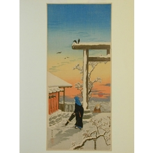 Shotei Takahashi: Tenjin Shrine at Yushima - Art Gallery of Greater Victoria