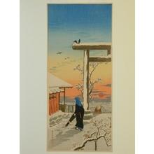 Shotei Takahashi: Tenjin Shrine at Yushima - Art Gallery of Greater Victoria