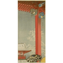 Shotei Takahashi: Pillar with Baku and Karashishi - Art Gallery of Greater Victoria