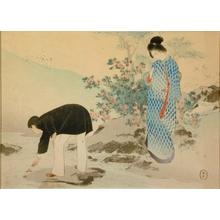 Mizuno Toshikata: Two Lovers - Art Gallery of Greater Victoria