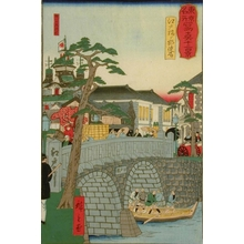 Utagawa Hiroshige III: Edo Bridge in Front of Post Office - Art Gallery of Greater Victoria