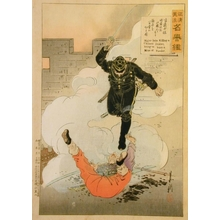 尾形月耕: Major Saito Killing a Chinese Soldier, being (sic) to bury a Mine of Powder - Art Gallery of Greater Victoria